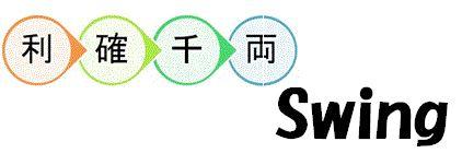 http://tellsa.jp/sn/swfu/d/1000-s01.JPG